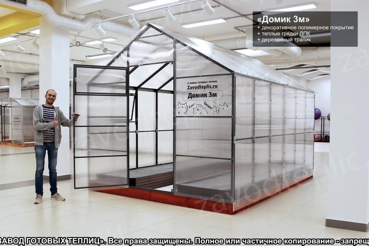 завод готовых теплиц раменское михалевича